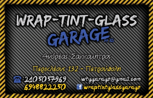 WRAP-TINT-GLASS GARAGE