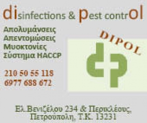 Dipol (DIsinfections & Pest contrOL)