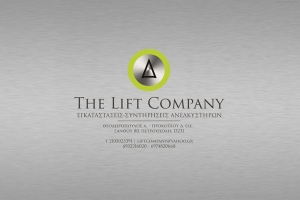 THE LIFT COMPANY