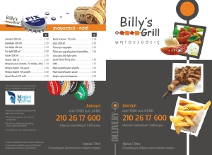 BILLY'S GRILL